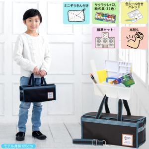 絵の具セット BREZZA ブレッザ 小学生 男子 女子 シンプル 水彩絵の具セット / 小学校入学祝い 小学校 男の子 女の子|handmadecraft
