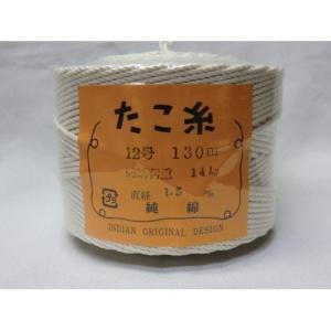 東急ハンズ たこ糸 12号 130m巻|hands-net