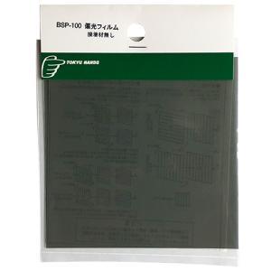 カラー:スモーク 本体サイズ(約):縦100×横100mm 入数:1枚 原産国:日本