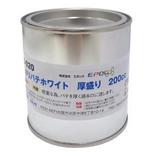 エポック ポリパテ 厚盛り T-03-020 ホワイト 200g 東急ハンズ