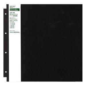 東急ハンズ 東急ハンズオリジナル リングアルバム 書き込める台紙 L ブラック|hands-net
