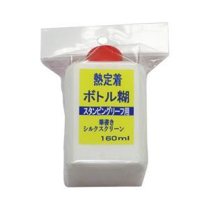 東急ハンズ 吉田金糸店 熱定着 ボトル糊 スタンピングリーフ用 160mL|hands-net