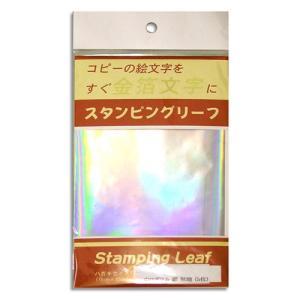 東急ハンズ 吉田金糸店 スタンピングリーフ 148×100mm S-42 ホログラム(無地)銀 5枚入|hands-net