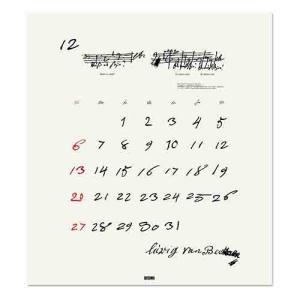 東急ハンズ 【2020年版・壁掛】 ミサワホーム 偉人の生涯と筆跡カレンダー ルートヴィヒ・ヴァン・ベートーベン|hands-net|03