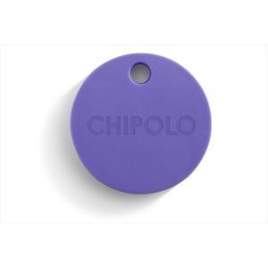 東急ハンズ CHIPOLO チポロ キーファインダー パープル F−100−PUR|hands-net