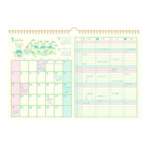 東急ハンズ 【2020年版・壁掛】リュリュ アニマルファミリーカレンダー CK2010|hands-net