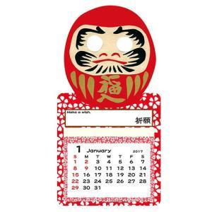 【ポイント10倍】【東急ハンズ】【2017年版・壁掛】 グリーティングライフ ミニマグネットカレンダー C−931−MG だるま