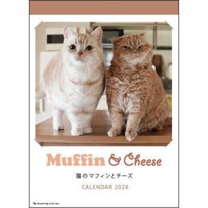東急ハンズ 【2020年版・壁掛】グリーティングライフ 猫のマフィンとチーズ 壁掛けカレンダー C−1150−MF 日曜始まり|hands-net