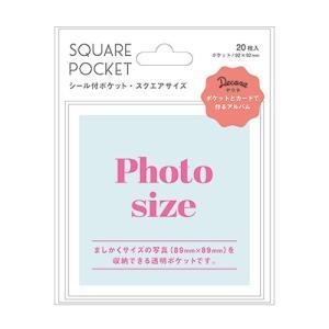 東急ハンズ マークス(MARKS) シール付ポケット・スクエア写真用サイズ デコラ DCP−PPK03−A 20枚入|hands-net
