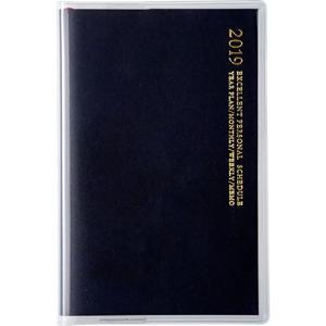 カラー:ブラック 本体サイズ(約):縦125×横80×厚11mm ページ数:本文192ページ 中面仕...