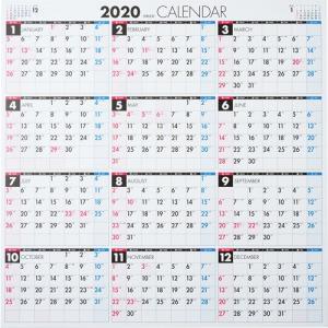 東急ハンズ 【2020年版・ポスター】高橋書店 E3 エコカレンダー壁掛 A2変型|hands-net