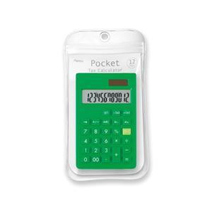 東急ハンズ アスミックス(ASMIX) カラー電卓ポケット C1237 グリーン|hands-net