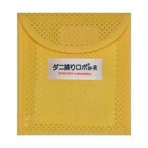 ニッケン ダニ捕りロボ ソフトケース レギュラーサイズ SF-R 東急ハンズ