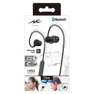 東急ハンズ 送料無料 ラディウス Bluetoothイヤホン HP−S100BTK ブラック|hands-net