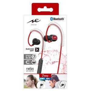 東急ハンズ 送料無料 ラディウス Bluetoothイヤホン HP−S100BTR レッド|hands-net