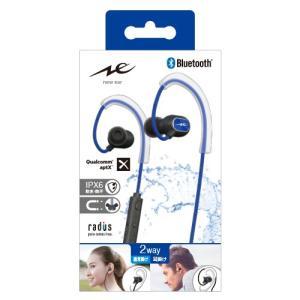 東急ハンズ 送料無料 ラディウス Bluetoothイヤホン HP−S100BTB ブルー|hands-net