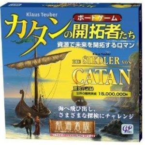 ジーピー カタンの開拓者たち 航海者版 東急ハンズ