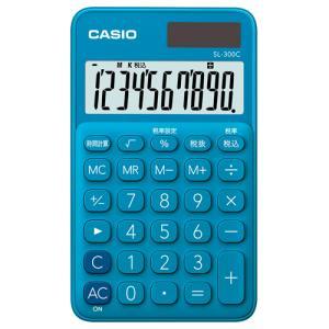 東急ハンズ カシオ(CASIO) カラフル電卓 SL-300C-BU-N レイクブルー|hands-net