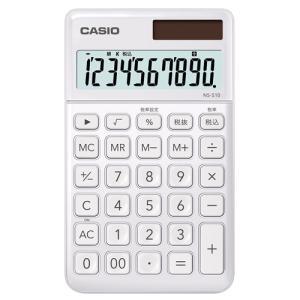 東急ハンズ カシオ(CASIO) スタイリッシュ電卓 NS-S10-WE-N ホワイト|hands-net