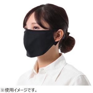 東急ハンズ 丸福繊維 UVカットマスク ヤケーヌ プチ 311 ブラック|hands-net