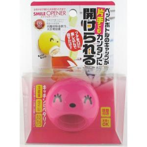 カラー:ピンク パッケージサイズ(約):幅10.5×奥5.5×高16cm 重量(約):58g 本体:...