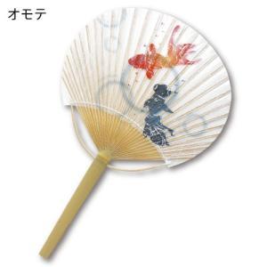 四国団扇 透明竹うちわ 金魚すくい│夏物雑貨 扇子・うちわ(団扇) 東急ハンズの画像