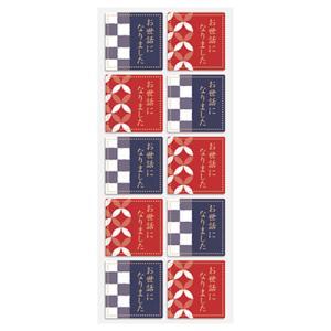 柄:小紋 本体サイズ(約):縦16.2×横7cm 入数:1枚 原材料:紙 原産国:日本