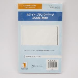 東急ハンズ フランクリン コンパクトサイズ ホワイト・ブランク・ページ 53021|hands-net