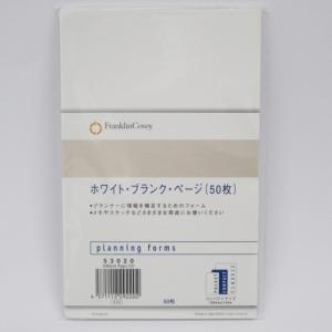 東急ハンズ FP COホワイトブランク 53020 50枚|hands-net