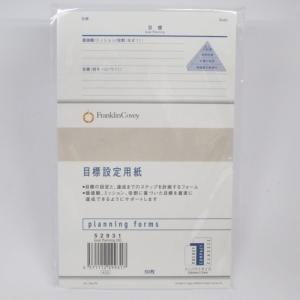 東急ハンズ FP CO 目標設定用紙 52931 50枚入|hands-net