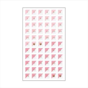 東急ハンズ いろは出版 スタディプランナー 手帳用シール GSD−01 デート hands-net