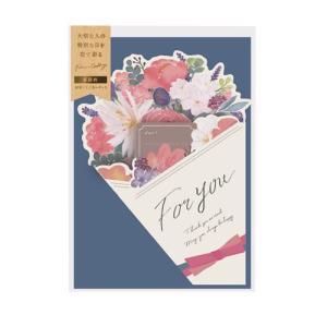 東急ハンズ いろは出版 花を贈るメッセージカード ブーケタイプ GGMB−03 パープル hands-net