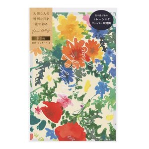 東急ハンズ いろは出版 花を贈るメッセージカード フローラルタイプ GGMF−01 カラフル hands-net