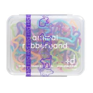 東急ハンズ +d アニマルラバーバンド Pet ギフトボックス 24ピース入り|hands-net