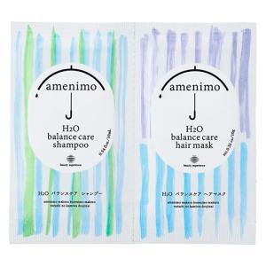 香り:リーフィーローズ 内容量(約):[シャンプー]10mL+[ヘアマスク]10g 原産国:日本
