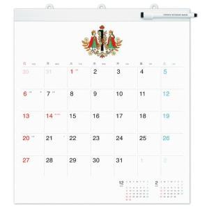 東急ハンズ 【2020年版・壁掛】 ほぼ日 ホワイトボードカレンダー フルサイズ hands-net
