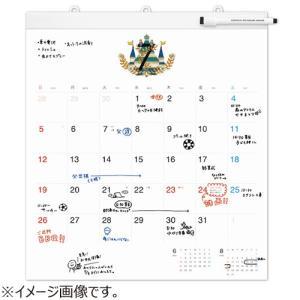 東急ハンズ 【2020年版・壁掛】 ほぼ日 ホワイトボードカレンダー フルサイズ hands-net 02