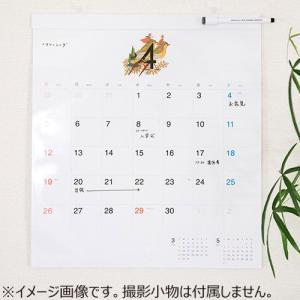東急ハンズ 【2020年版・壁掛】 ほぼ日 ホワイトボードカレンダー フルサイズ hands-net 03