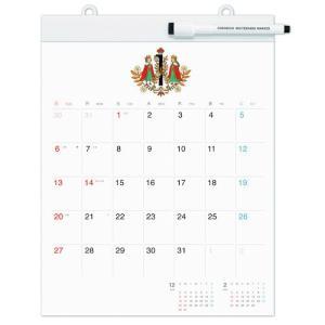 東急ハンズ 【2020年版・壁掛】 ほぼ日 ホワイトボードカレンダー ミディアム|hands-net