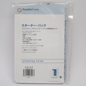 東急ハンズ フランクリン コンパクトサイズ スターターパック 58763|hands-net
