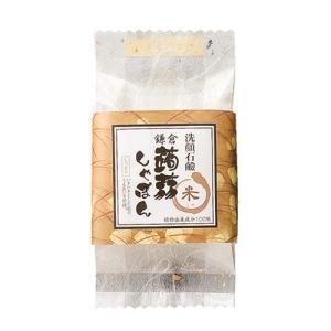 【最大ポイント10倍】【東急ハンズ】鎌倉 蒟蒻しゃぼん 米