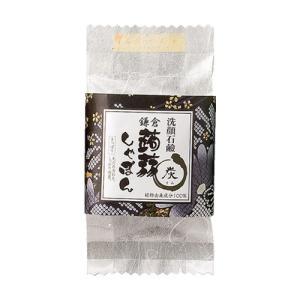 【ポイント10倍】【東急ハンズ】鎌倉 蒟蒻しゃぼん 炭
