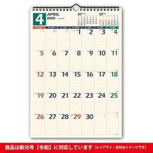 東急ハンズ 【2020年版・壁掛け】能率 NOLTY カレンダー壁掛け32 C128|hands-net