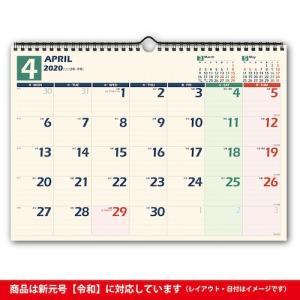 東急ハンズ 【2020年版・壁掛け】能率 NOLTY カレンダー壁掛け46 C146|hands-net