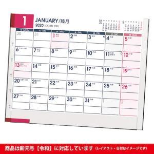 東急ハンズ 【2020年版・卓上】能率 NOLTY カレンダー卓上5 C211|hands-net