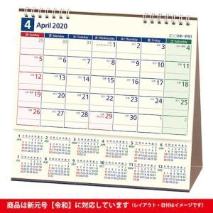 東急ハンズ 【2020年版・卓上】能率 NOLTY カレンダー卓上22 C223|hands-net