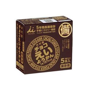 井村屋 チョコえいようかん 55g×5本入 東急ハンズ
