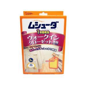 内容:3個 成分:プロフルトリン(ピレスロイド系防虫成分) 使用量:2畳までのウォークインクローゼッ...