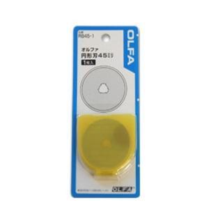 東急ハンズ OLFA 円形刃45ミリ替刃 RB45-1の商品画像