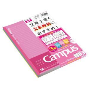 東急ハンズ コクヨ(KOKUYO) キャンパスノート ドット文系線 A+罫7.7mm ノ−F3CAMN−L3X3 3冊パック|hands-net